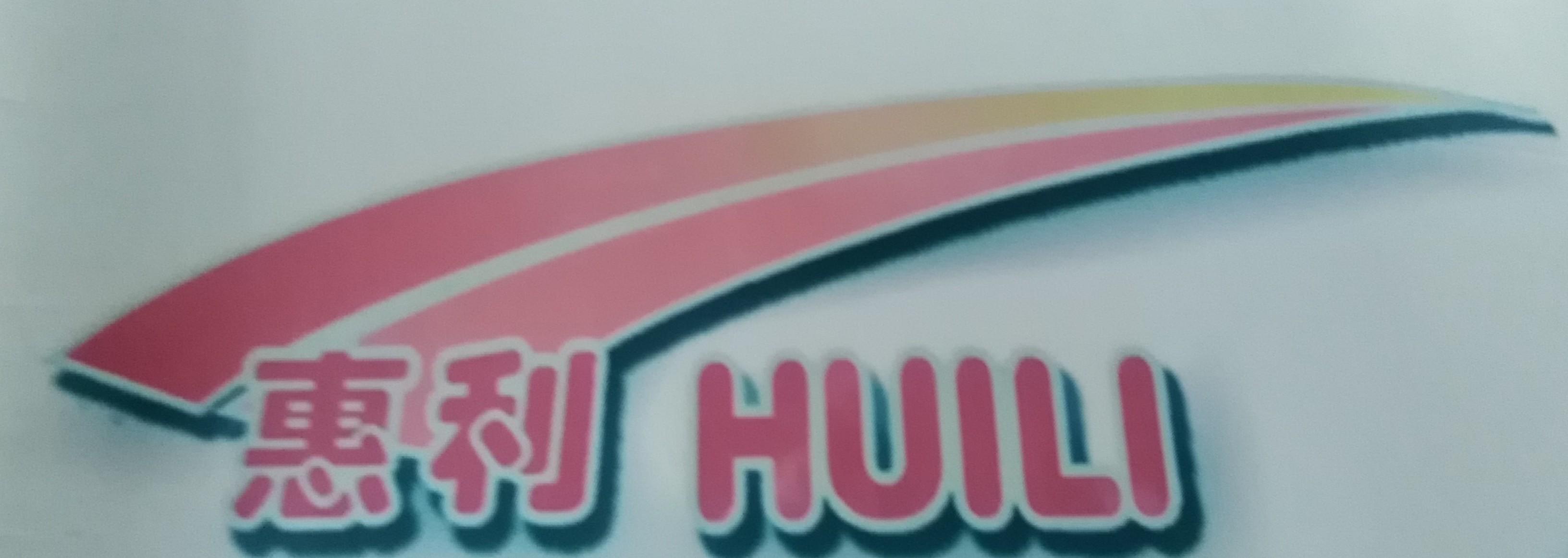 HUILI